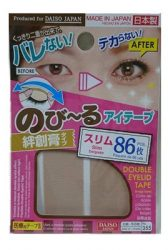 DAISO Natural Double Eyelid